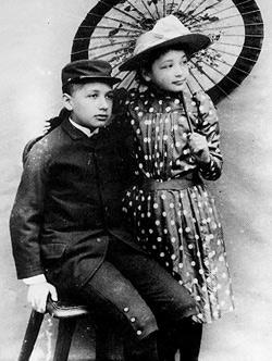 Альберт и его сестра Майя в школьные годы