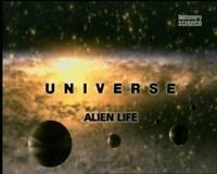 Вселенная: Есть ли жизнь на других планетах?