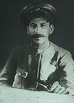 1918, Царицынский фронт