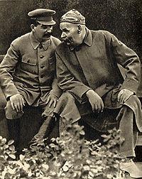 Роль Сталина в образовании и науке в СССР