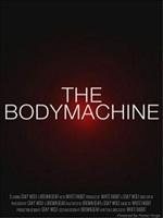Механизмы организма (Машина тело): Зрение / The Body Machine