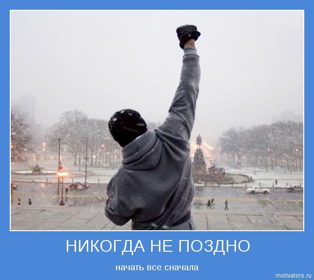 motivator139