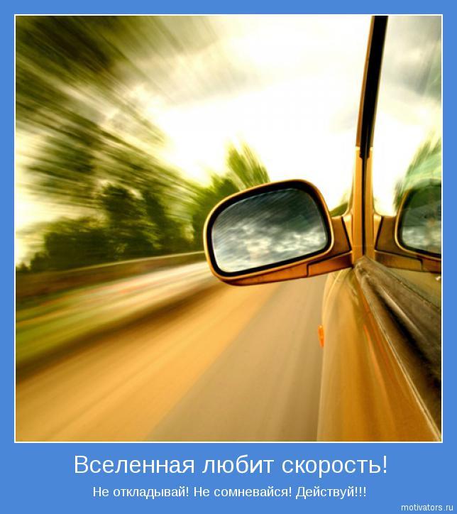 motivator142