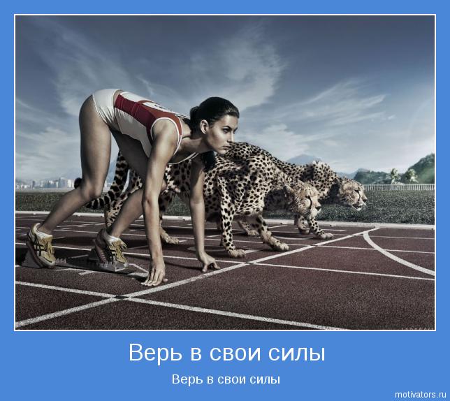 motivator143