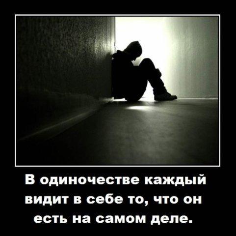 motivator97