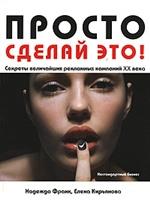 я так понимаю мы не соибраемся на выласку )))))))0