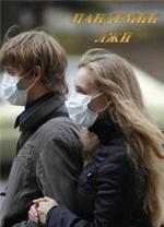 Пандемии лжи