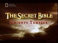 Секреты Библии. Рыцари тамплиеры
