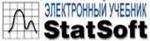 Statsoft - Учебник по статистике